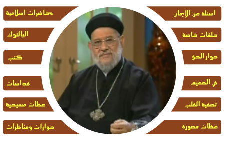 Father Zakaria Botros reaches 50 million Muslims a day