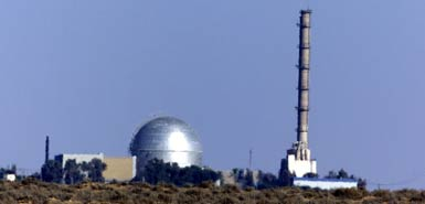 Israel's nuclear reactor at Dimona now appears to be in range of Hamas rockets