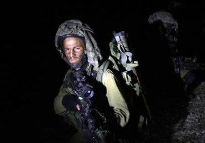 Israeli forces are moving under the cover of darkness