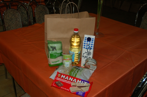 A sample of some of the food that Joshua Fund helped purchase and distribute for needy families in Sderot