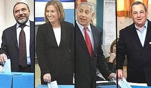 Will Israel's next Prime Minister stop Iran from acquiring nuclear weapons?