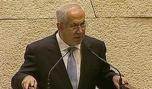 netanyahu-firstspeech