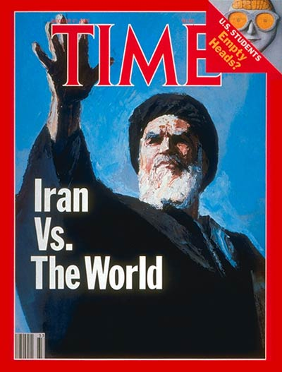 "On April 1, 1979, Khomeini declared Iran the world's first ""Islamic Republic."""