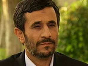 NBC becomes first U.S. media outlet to ask Ahmadinejad about his belief in the 12th Imam