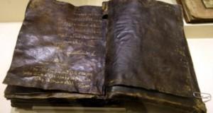 "Image of the alleged ""Gospel of Barnabus."""