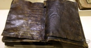 "Image of the alleged ""Gospel of Barnabus."""