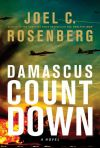 damascuscountdown