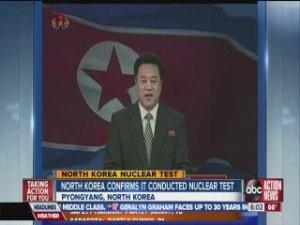 NK-nuketest2