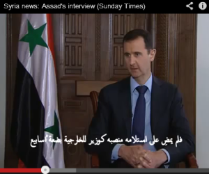 Syrian President Bashar al-Assad, interviewed by the Sunday Times of London.