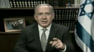 Netanyahu-AIPAC