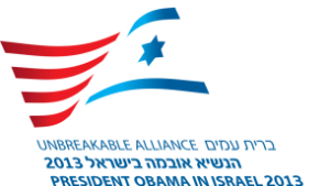 Official logo of the state visit, developed in Israel.