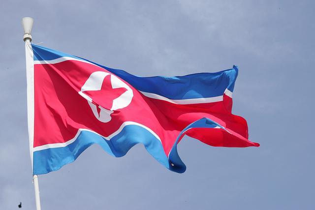 Image - NK flag.jpg | Call Of Duty Fanon Wiki | Fandom powered by ...