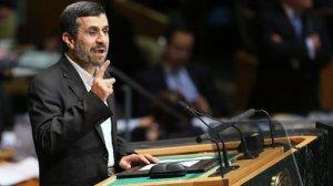 ahmadinejad-atUN-2012