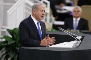 The Israeli PM address the UN General Assembly.