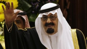 King Abdullah of Saudi Arabia (photo credit: AP/Hassan Ammar/File/Times of Israel).