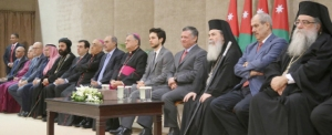 His Majesty King Abdullah and HRH Crown Prince Hussein join the Christian community in their Christmas and New Year celebration in Madaba on Monday (Photo courtesy of the Royal Court/Jordan Times)