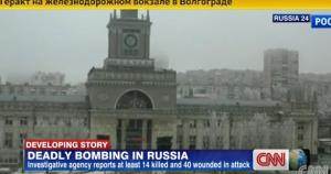 (photo credit: CNN)