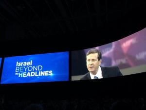 Israeli opposition leader Isaac Herzog (Labor Party) shared his vision of the future of Israel on Day 1 of the AIPAC Policy Conference.