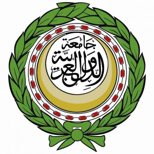The emblem of the Arab League.