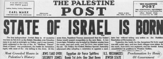 Israel-rebirth-newspaper