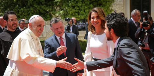 King Abdullah II and Queen Rania welcome Pope Francis to Jordan and introduce him to the Crown Prince.