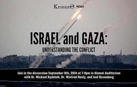 Moody-Gazaevent