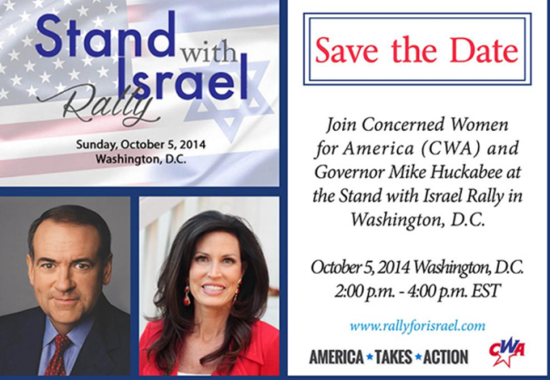 StandWithIsrael-rally