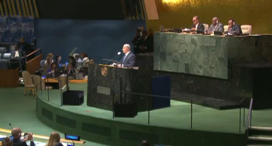 """Israeli Prime Minister Netanyahu addressed the UN General Assembly on Monday on the threat of """"militant Islam"""" to his country and the world."""