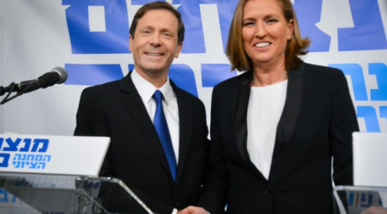 "Isaac ""Buji"" Herzog is the Israeli opposition leader and head of the Labor Party.  Tzipi Livni is a former Israeli foreign minister and former head of the largest political party in Israel, though under her leadership the party shrunk considerably."