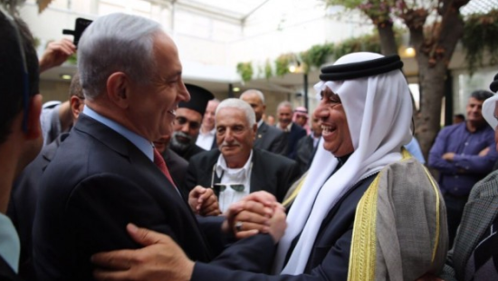 Netanyahu meeting with Arab leaders on March 23, 2015.
