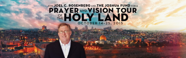 Register today to tour Israel and Jordan with us this Fall.
