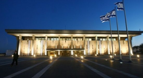 The Knesset, Israel's 120-seat parliament.