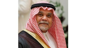 Saudi Prince Bandar is publicly blasting the deal with Iran as worse than the nuclear deal with North Korea.