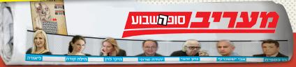 Maariv