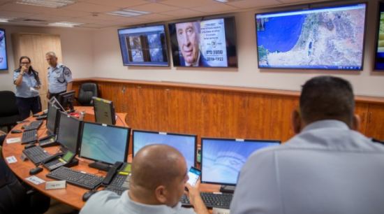 peres-securitycommandcenter