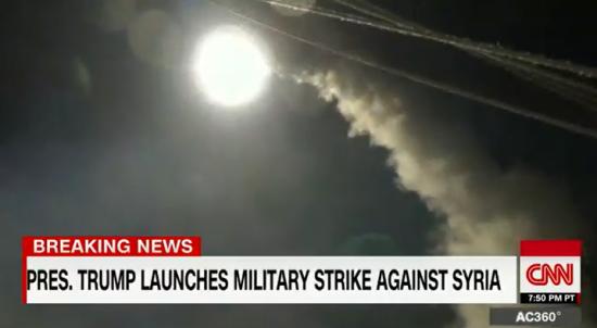 Syria-USstrikes