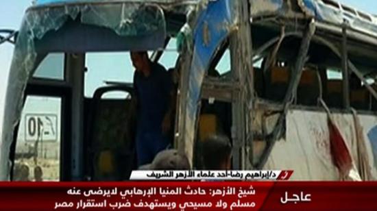 Egypt-busattack2