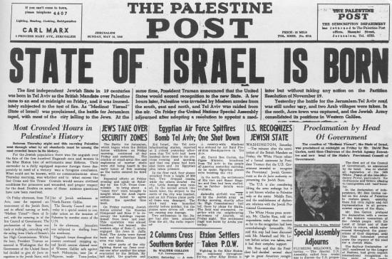 Image result for israel is reborn