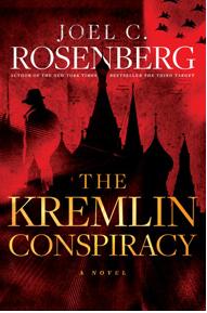 KremlinConspiracy-coversmall
