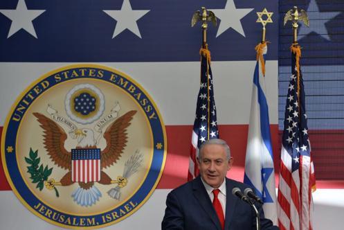 Netanyahu-embassyopening