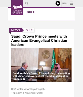 UAE-Alarabiya