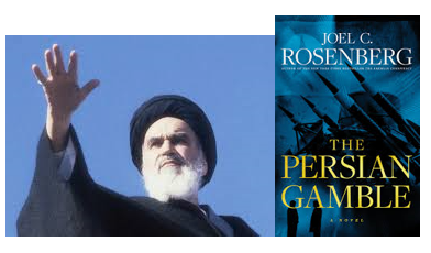 "As Iranian Revolution marks 40 years of terror & death, ""The Persian Gamble"" political thriller set to release March 12th. For now, here's a brief account Khomeini's chilling rise to power."